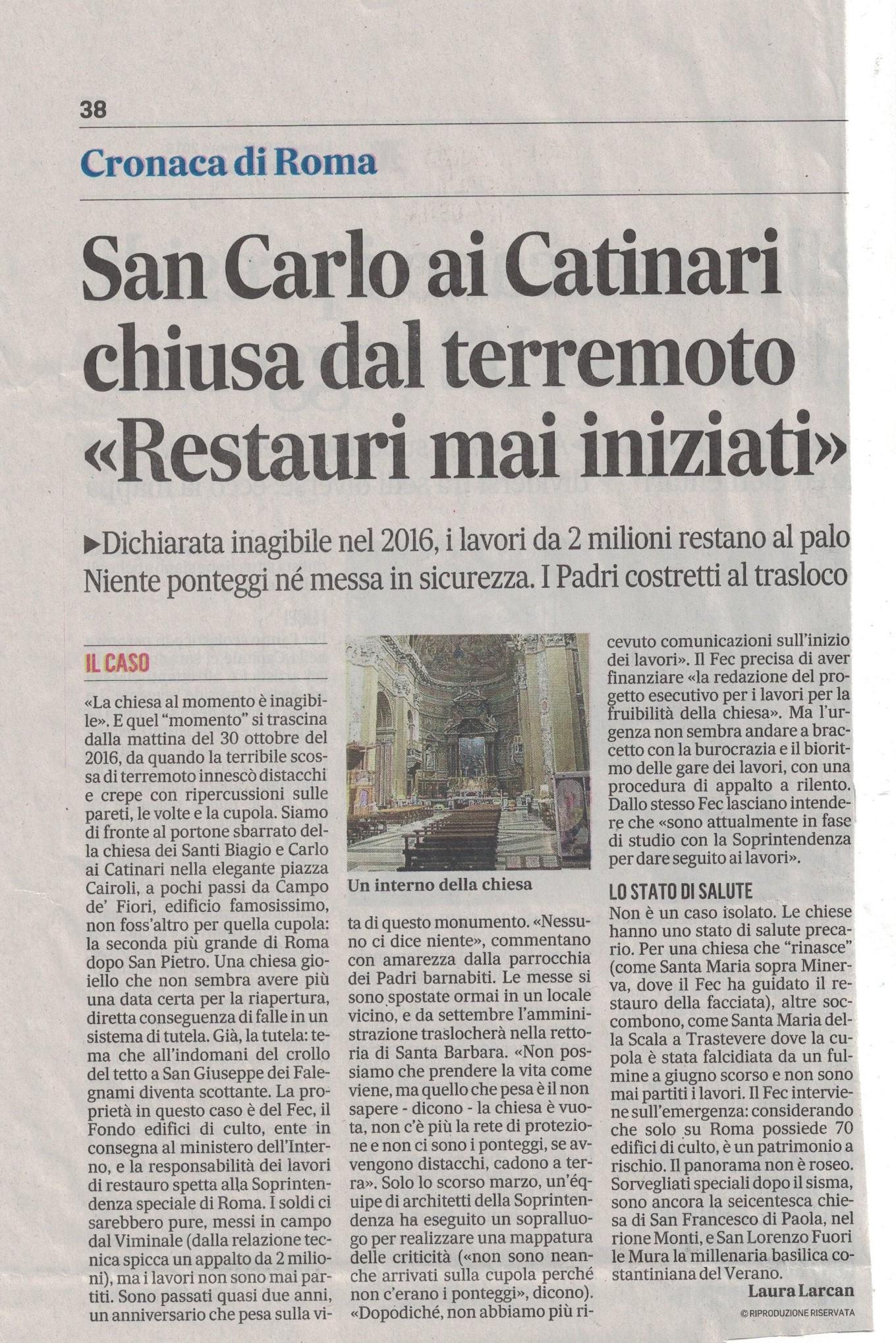 Esterno San Carlo ai Catinari – 6 agosto 2021